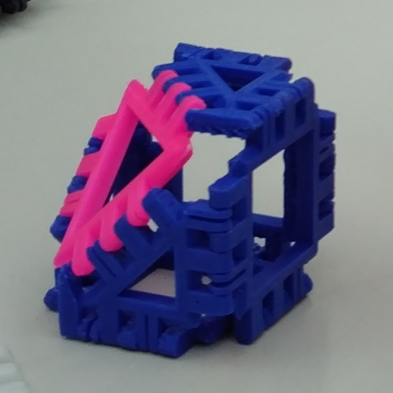Cube with one corner cut away